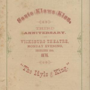 SKK 1876.pdf